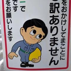 higurashisan3
