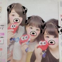 yunaaota0930