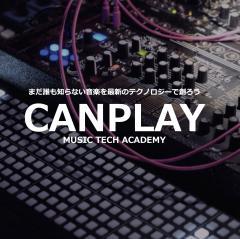 MUSIC x AI x PROGRAMMING まだ誰も知らない音楽を新たなテクノロジーで創る MUSIC TECH ACADEMY CANPLAY