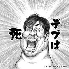 n_yanko