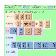 nishimura@icqk3
