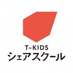 T-KIDSシェアスクール 梅田KANDAI Me RISE