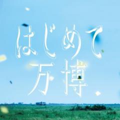 BYTHREE inc. / 株式会社人間