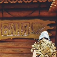 hana_sauna