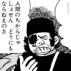 __kokumoto