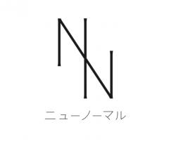 ニューノーマル
