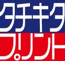 Tachikita_print