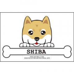 Shibahara