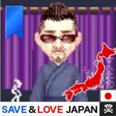 Joe fuck' n Yokohama