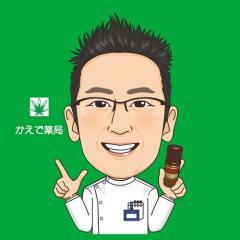 shinsei_kaede