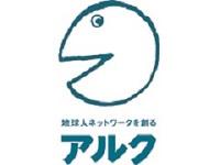 株式会社アルク日本語事業部