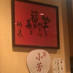 happy_nakachan