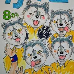 honeybear3838