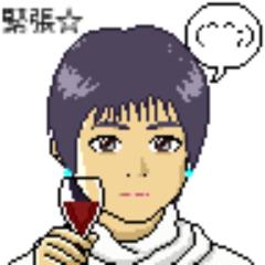 oui_kyo