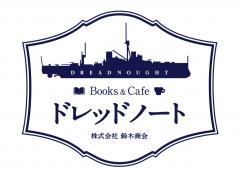 Books & Cafe ドレッドノート