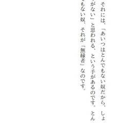 yamachi_rugby
