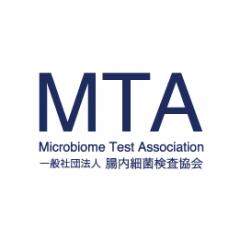一般社団法人腸内細菌検査協会