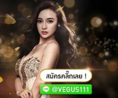 vegus111. watch live football. online betting website. Vegus