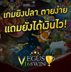 vegus168win online betting. online football betting. baccarat