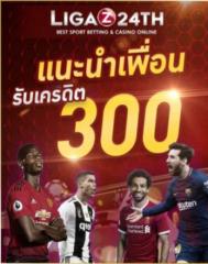 Ligaz24TH Watch Football online. Online Football Betting