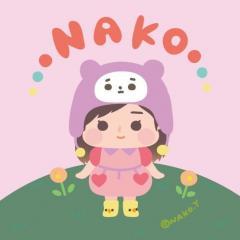 nako yamaguchi