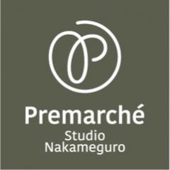 プレマルシェ・スタジオ中目黒