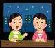 札幌Web女子会