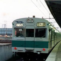 yone013