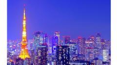 Invest Tokyo