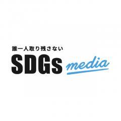 SDGs media イベント情報ページ