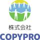 株式会社COPYPRO