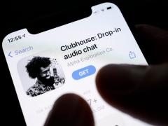 Free Clubhouse Invite Code