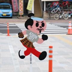 Yoshihiko Nara