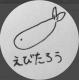 Tatsuya_Ichikawa