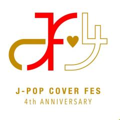 J-POP COVER FES