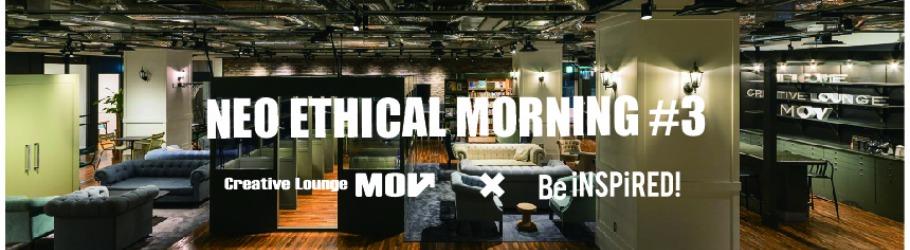 NEO ETHICAL MORNING #3 | Peati...
