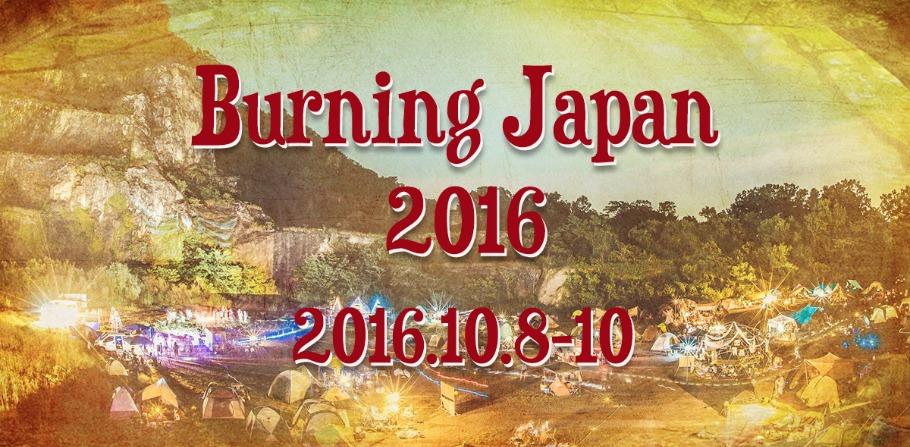 burning japan 2016 art theme magic peatix