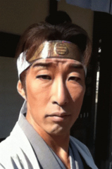Bakukatsuno