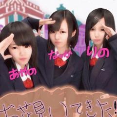 riku_love1212