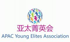 APAC Young Elites