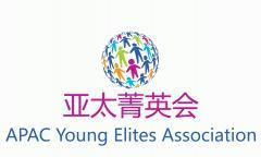 APAC Young Elites