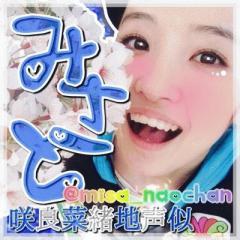 misa_naochan