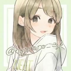 hyororo_33