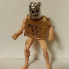 turimotonaoki