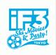 iF3 Japan実行委員会
