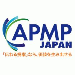 日本プロポーザルマネジメント協会