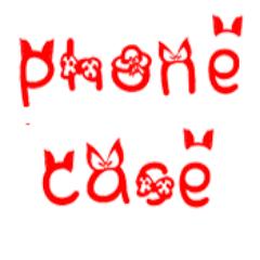 iPhonecase_jp