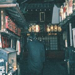 Yoshinosuke Yamada