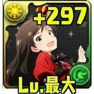 ueda___r