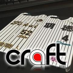 428CRAFT